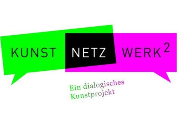 Das Kunst Netz Werk ist eine Initiative der Deutschen Gesellschaft für christliche Kunst, an der das Kunstreferat der bayerischen Landeskirche beteiligt ist.